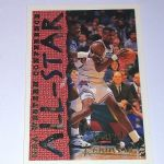 1994-95 Topps San Antonio Spurs Basketball Card #194 David Robinson AS